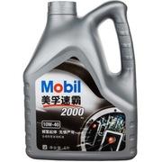 美孚 速霸2000合成机油 10w40 SN级 (4L装)