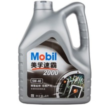 美孚 速霸2000合成机油 5w40 SN级 (4L装)产品图片主图