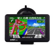任我游 高端智能汽车导航仪车载GPS导航仪测速一体机3D实景图U351 内置8G+正版四维图新地图
