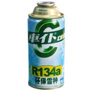 车仆 R134a环保雪种冷媒无氟利昂汽车空调制冷剂 250g