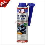 力魔 LIQUI MOLY 燃油系统清洁剂清洗剂添加剂 1803
