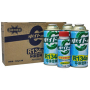 车仆 R134a环保雪种冷媒无氟利昂汽车空调制冷剂套装(3支雪种+1支雪种油)