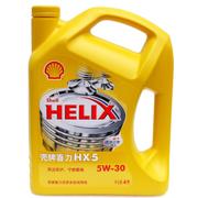 壳牌 喜力 汽车机油 机油 黄壳黄喜力HX5 5W-30