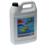 U2 台湾汽车长效防冻液 -35℃发动机冷却液 四季通用 4.0L 绿色
