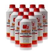 U2 台湾汽车长效防冻液 -35℃发动机冷却液 四季通用 1.5L 红色