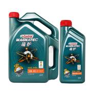 嘉实多 磁护 5W40合成汽车机油 润滑油SN级 4L+1L