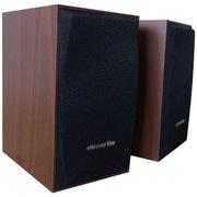 杰科瑞 JS-1200 橡木棕色 2.0全木质弧形网面 多媒体低音炮 全兼容 完美音色书架音箱