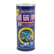 车仆 积碳净免拆发动机清洗剂汽车引擎清洁剂添加剂抗磨剂除积碳