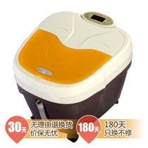 皇威 H-210B 智能养生足浴器(足浴盆)产品图片主图