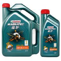 嘉实多 Castrol机油 汽车机油 SN级 磁护5W-40 合成机油 4L+1L产品图片主图