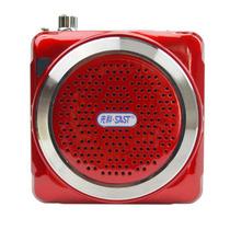 先科 小蜜蜂扩音器SA-8003 便携式插卡音箱MP3播放器老年人外放收音机音响 红色 加8G卡产品图片主图