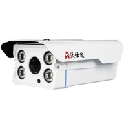 沃仕达 S9704 高清监控摄像头 1200线 监控头 阵列红外夜视 监控摄像机 镜头8MM
