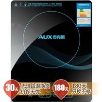 奥克斯 C2109L 数码触控 超耐磨微晶面板电磁炉产品图片主图