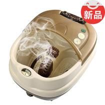 毕梵 宋金sj-819足浴盆 按摩加热振动洗脚盆 蒸汽按摩泡脚盆足浴器产品图片主图