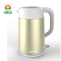苏泊尔 电水壶 全钢无缝内胆 双层密闭SWF17S01A产品图片主图
