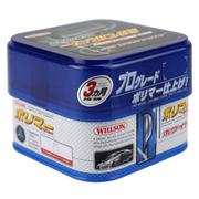 威臣(Willson) 车蜡 汽车蜡 3个月镀膜蜡 含打蜡海绵 专色专车 浅色车漆专用