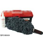 冰星 汽车清洁百宝箱系列 汽车清洗 多用途方便 储存 收纳 BBX09小号