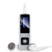 爱国者 月光宝盒直插式MP3 JD21 4G 播放器 U盘 录音笔 FM收音 银色 官方标配