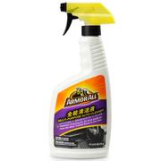 牛魔王 全能清洁液 汽车内饰全能清洁液 强劲去油污垢 清洁好帮手