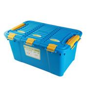 亿高 汽车后备箱储物箱 车载整理收纳箱 双层四合一工具箱 EK-682 天空蓝