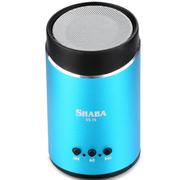 沙巴 蓝牙音箱电脑音箱便携式无线迷你音响低音炮 极光蓝