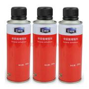 E路驰 汽车辛烷值增强剂 提升动力 汽油添加剂 清除积碳节省燃油 3瓶装