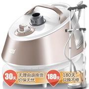 华光 WY5090-H 九档分体式双杆蒸汽挂烫机