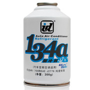 id 美国【】R134a冷媒 汽车空调制冷剂 车用 环保雪种 氟利昂 300g 单瓶冷媒