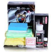 威臣(Willson) 日本原装进口 新车镀膜剂 持久保护超坚固 一年晶钻升级版 所有车漆使用