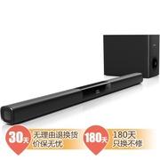飞利浦 HTL2153B 家庭影院 超薄回音壁 虚拟环绕声 外置低音扬声器 可挂墙 电视专用音箱(黑色)