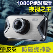 WAYTRIP 401 行车记录仪 高清 超强夜视 170度广角1080P迷你 循环录影 标配