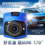 WAYTRIP 406 行车记录仪 超高清1080p 170度超大广角 高清夜视 循环录影 标配+8G卡