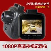 WAYTRIP M11行车记录仪 高清夜视 1080P超广角 超级迷你车载 不遮挡视线 标配+16G卡