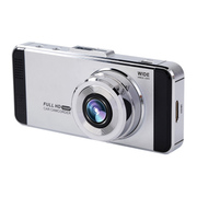 星凯越 XE60 行车记录仪 高清170度广角夜视1080P 双镜头传感循环录制一体机 双镜头标配+8G内存卡
