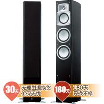 YAMAHA NS-9502 家庭影院音箱 落地式主音箱(单只装)3分频/50W 黑色产品图片主图
