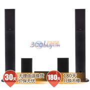 YAMAHA NS-PA120 家庭影院音箱套装(主箱 中置 环绕)5只套装 黑色