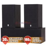 YAMAHA NS-P7900 中置环绕音箱(黑色)