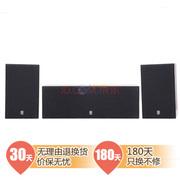 YAMAHA NS-P7900 家庭影院音箱 (中置 环绕)3只套装 胡桃木色