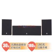 YAMAHA NS-P7900 家庭影院音箱 (中置 环绕)3只套装 深樱桃木色