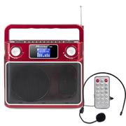 酷道 C30广场机音响 音箱 收音机 8W扩音器 唱戏机 老年人舞音箱 录音 红色标配+8G卡