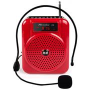 酷道 C3扩音器 教学腰挂大功率教师导游插卡音箱 小蜜蜂扩音机 收音机 音响 红色