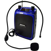 酷道 C1扩音器小蜜蜂教学导游扩音机5W大功率插卡音响便携音箱收音机低音炮 蓝色