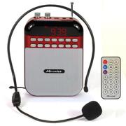 酷道 C2扩音器 数字点歌教学腰挂教师会议扩音机音响 插卡便携音箱 老人收音机 红色