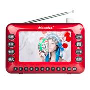 酷道 C31视频扩音器老人看戏机唱戏机插卡音箱便携音响收音机 广场大功率 红色