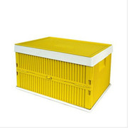 欧斯莱 汽车大容量储物箱 便携折叠箱 旅行收纳箱 黄色
