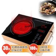千虹园 QHY-T16A  新一代  远红外 电陶炉 金色