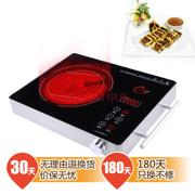 千虹园 QHY-T18A 新一代 远红外 电陶炉 银色