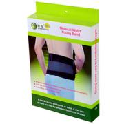 """康祝 护具 发泡护腰 腰部医用固定带 KD4616 舒适型6""""6条钢板 均码"""