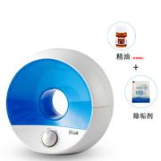 哥尔 GO-2818 家用办公室 负离子净化 空气加湿器 静音 蓝色+精油+除垢剂