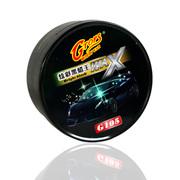 格普斯(GTOPS WAX) 炫彩黑蜡王G-105 280g 汽车抛光蜡黑色车蜡 上光 280g